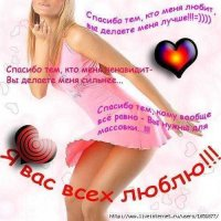 Алина Litl, Луганск, id68800339