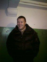 Денис Котляровский, 29 ноября 1982, Мурманск, id73259267