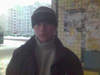 Валера Горюнов, 30 августа 1996, Павловский Посад, id110584010