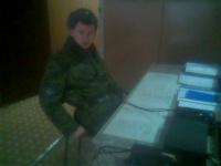 Александр Самарин, 22 июля 1993, Саратов, id112803166