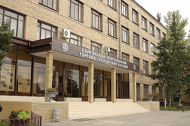 торгово-экономический колледж