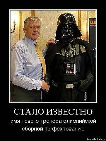http://cs9923.vkontakte.ru/u28934830/47693782/x_b3e728b1.jpg