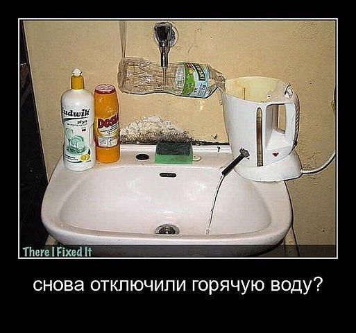 http://cs9923.vkontakte.ru/u3007562/106566573/x_efe22180.jpg