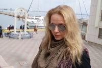 Галина Коцюбинская, 15 февраля 1985, Москва, id3900189