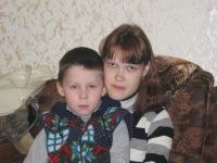 Ольга Плюснина  (осипова), 8 марта 1985, Юрья, id128471720