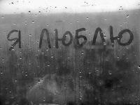 Настёна Киреева, 30 января 1990, Димитровград, id150089077