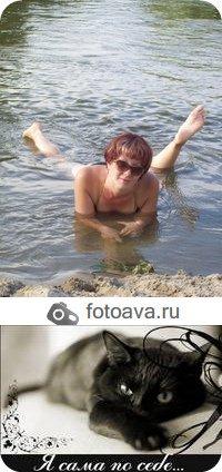 Ирина Новикова-Роднова, 13 октября , Ртищево, id24155868