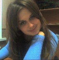 Наталия Вихарева, 24 августа 1987, Полтава, id28224646