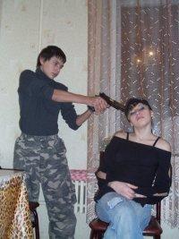 Сонька Сергиенко, 14 ноября 1991, Харьков, id37696592