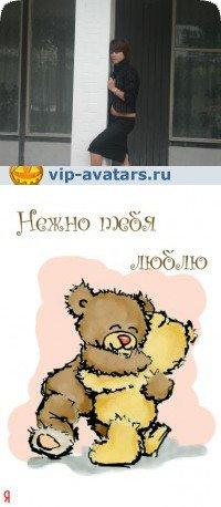 Маська_(мне Незабутка, 31 декабря 1989, Киев, id61699062