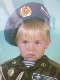 Евгений Кузнецов, 20 октября 1988, Москва, id108386616