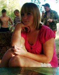 Татьяна Косых, 19 января 1989, Шумиха, id115683749