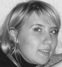 Анастасия Егорочкина, 20 июня 1987, Советский, id28610255
