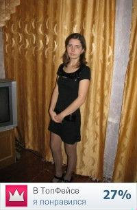 Екатерина Муратова, 4 марта 1987, Усолье-Сибирское, id64482722