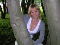 Ирина Зобова, 21 января 1997, Тверь, id71204705