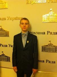 Витёк Миронов