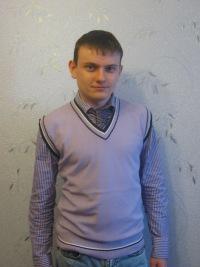 Алексей Дьяков, 25 июня 1991, Липецк, id90192619
