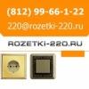 Интернет-магазин ROZETKI-220.RU: розетки и выкл.