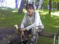 Александр Шацков, 18 марта , Тула, id106287160