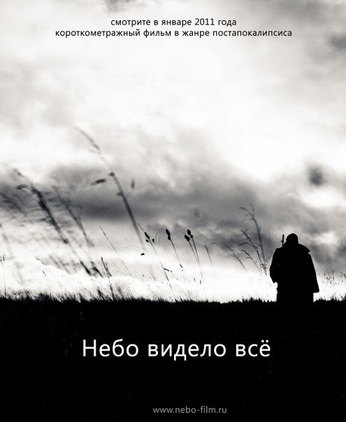 x_3119cfdb.jpg