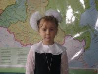 Дарья Селезнёва, 27 июля 1992, Днепропетровск, id122091823