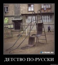 Катерин Ванцовская, 6 июля 1977, Евпатория, id125956211