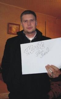 Artem Frank, 1 декабря 1983, Кегичевка, id141596591