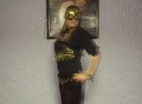 Настена Гальцова(тюнькина), 3 февраля 1988, Ленинск-Кузнецкий, id154641132