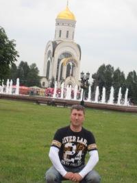 Александр Зубко, 23 июня , Минск, id156103641