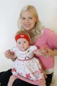 Анна Кучер, 11 апреля , Николаев, id159675714