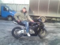 Виктор Шевелёв, 17 февраля 1991, Иркутск, id52526166