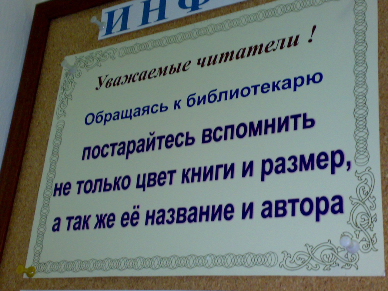 http://cs9926.vk.me/u7561589/95909449/z_67393a03.jpg