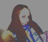 Ира Демурина, 7 мая 1996, Гайсин, id88764143