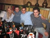 Suren Chalabyan, 30 декабря , Москва, id143621199