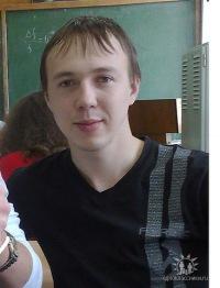 Алексей Серединский, 23 сентября 1987, Могоча, id27055635