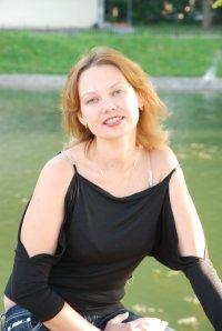 Анна Матасова, 6 ноября , Москва, id50338261