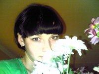 Meri Gardt, 15 мая 1990, Армизонское, id54936582