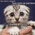 Alex Kopt, 10 апреля , Нижний Новгород, id119679050