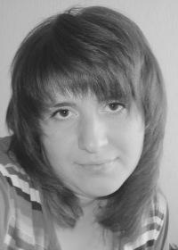 Дарья Кутырёва, 8 июня , Москва, id125228477