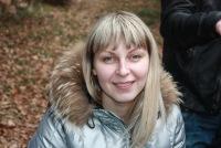 Светлана Дорошенко, 22 апреля 1996, Волгоград, id126470177