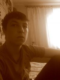 Діма Шиян, 1 ноября , Львов, id130970620