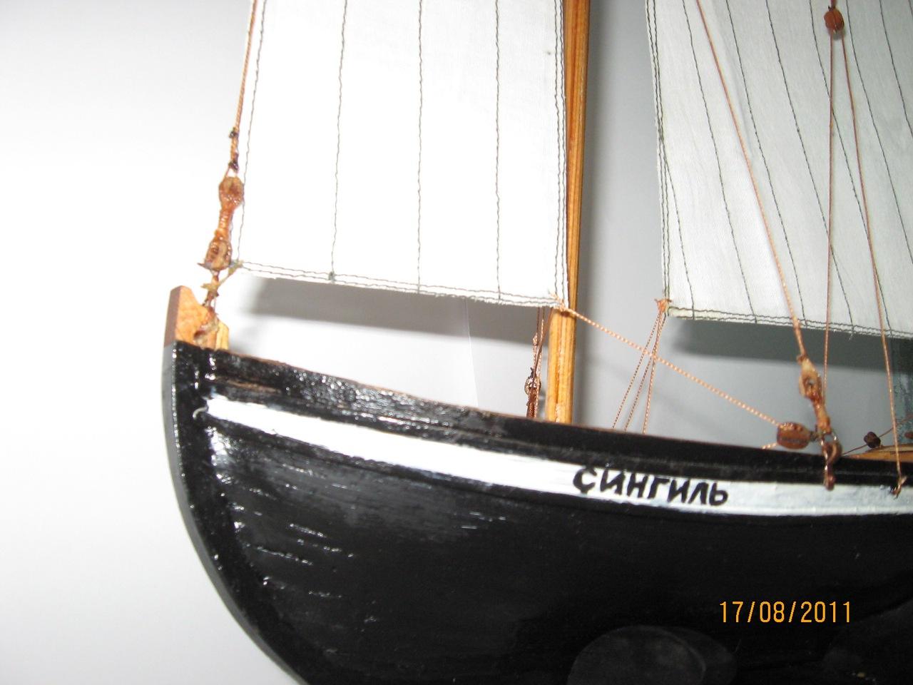 Черноморская шаланда своими руками 56
