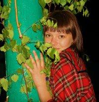 Анюта Литвинова, 26 июня 1986, Иркутск, id32824441