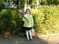 Лиза Чупина, 23 декабря 1991, Ижевск, id56719099