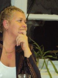 Елена Бардина(Вахрушева), 19 августа 1976, Воткинск, id58657217