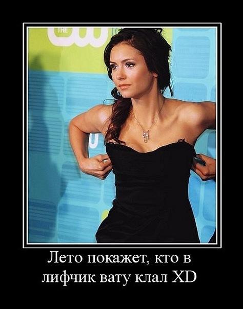 http://cs9928.vkontakte.ru/u61792460/134800857/x_83f4ea0d.jpg