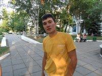 Анатолий Тартус, 5 июня , Чебоксары, id99380856