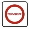 """ООО """"Кампания Оникс"""" (Прохождение технического осмотра автомобилей г.Сегежа)"""