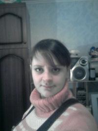 Екатерина Ермакова, 18 ноября , Санкт-Петербург, id119347736