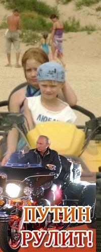 Алексей Никифоров, 26 мая 1975, Москва, id130024282